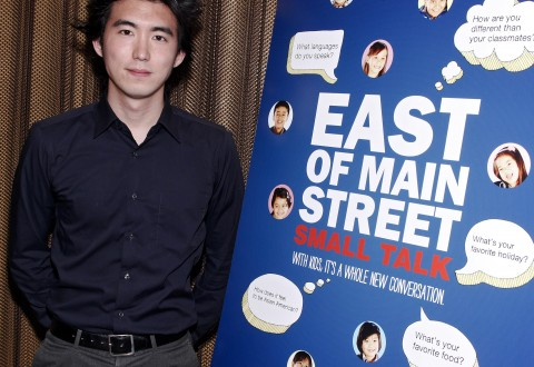 "HBO Multicultural Marketing & Mosaic Screening Of ""East Of Main Street Small Talk"""
