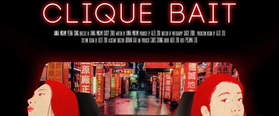 Clique Bait Poster Jpeg