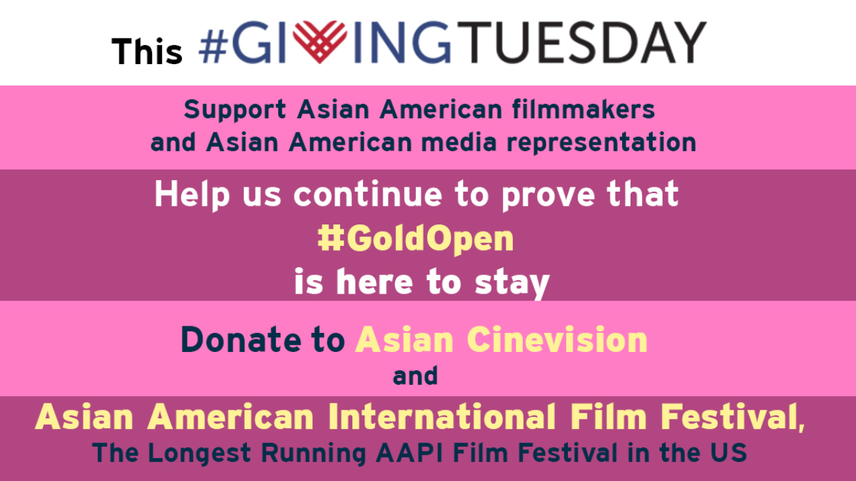 Giving Tuesday 2018 – Asian CineVision