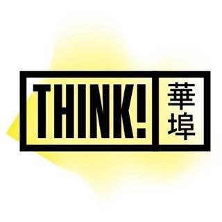 Think Chinatown