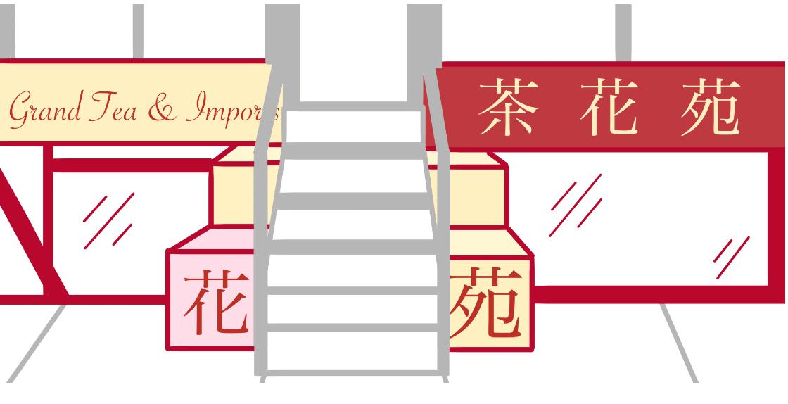 Send Chinatown Love In-Store Gift Voucher